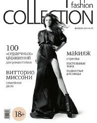 Fashion collection №93 2013