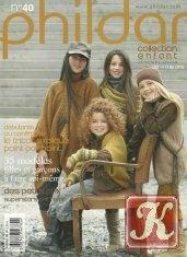 Phildar №40 Enfant Collection Automne& Hiver
