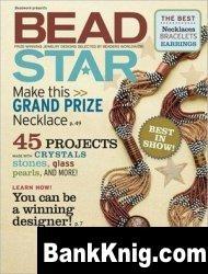 Журнал Bead Star 2008