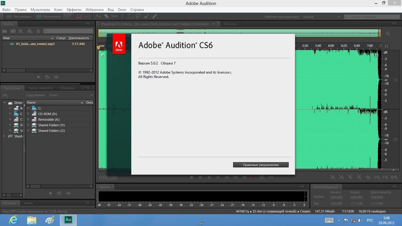 Adobe Photoshop 5.0 Updates
