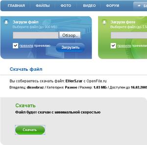 http://img-fotki.yandex.ru/get/3004/cakama3a.6/0_1f095_93017cf9_M