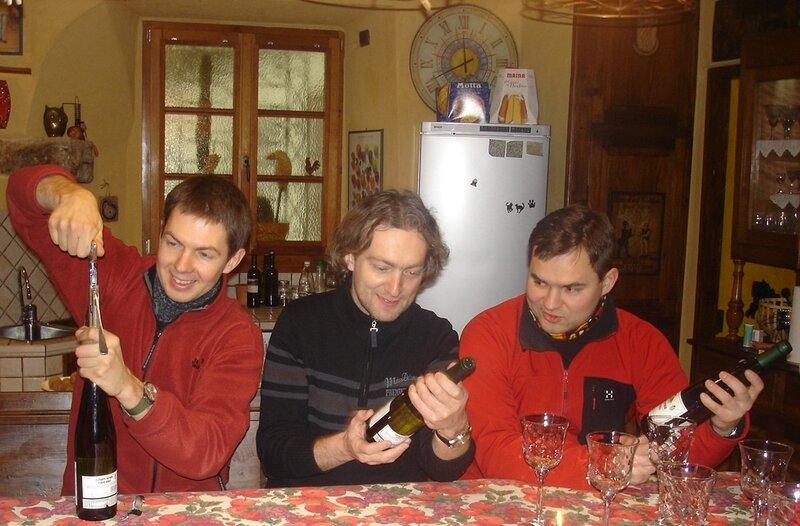 Андрей, Игорь, Денис