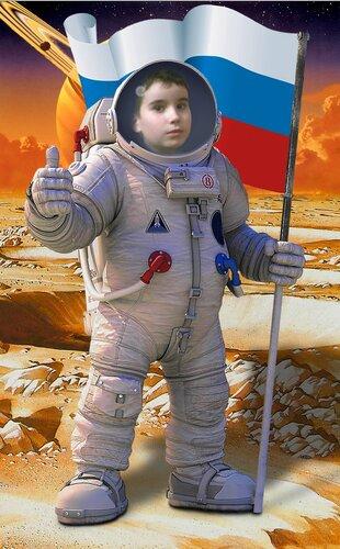 А ты записался в космонавты?