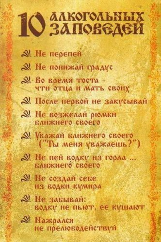http://img-fotki.yandex.ru/get/3004/stepa-gadina.f/0_23d50_a5dcbac6_L.jpg