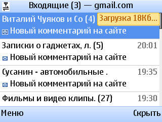 Gmail Mobile 2.0