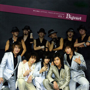Bigeast Official Fanclub Magazine Vol. 1 0_1c559_9b45e45f_M