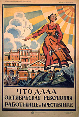 Что дала Октябрьская революция работнице и крестьянке.  1920
