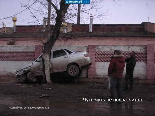 http://img-fotki.yandex.ru/get/3004/www12rus.54/0_1d7eb_fce62d00_XL