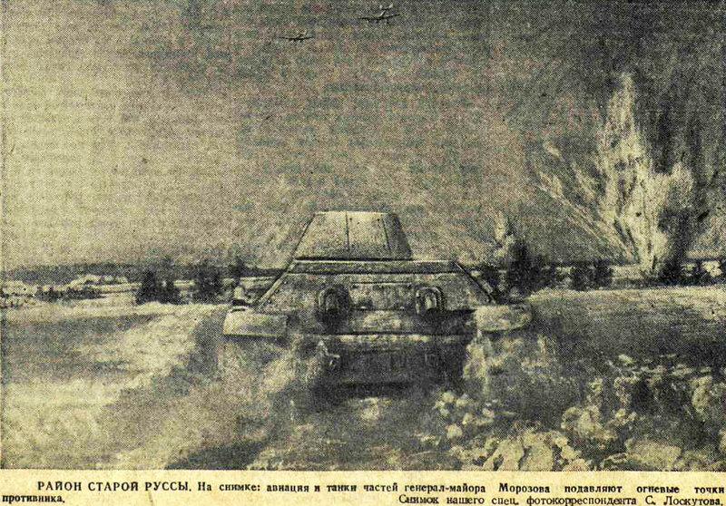 «Красная звезда», 1 марта 1942 года, как русские немцев били, потери немцев на Восточном фронте, красноармеец, Красная Армия, русский дух, русский воин