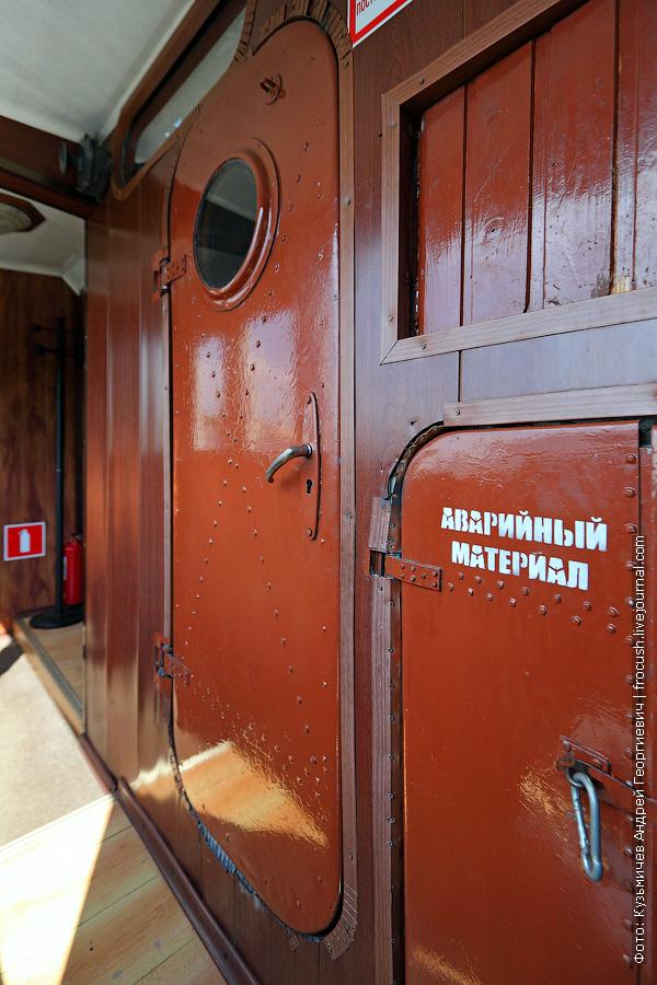 Апельсин теплоход Московский банкетный флот