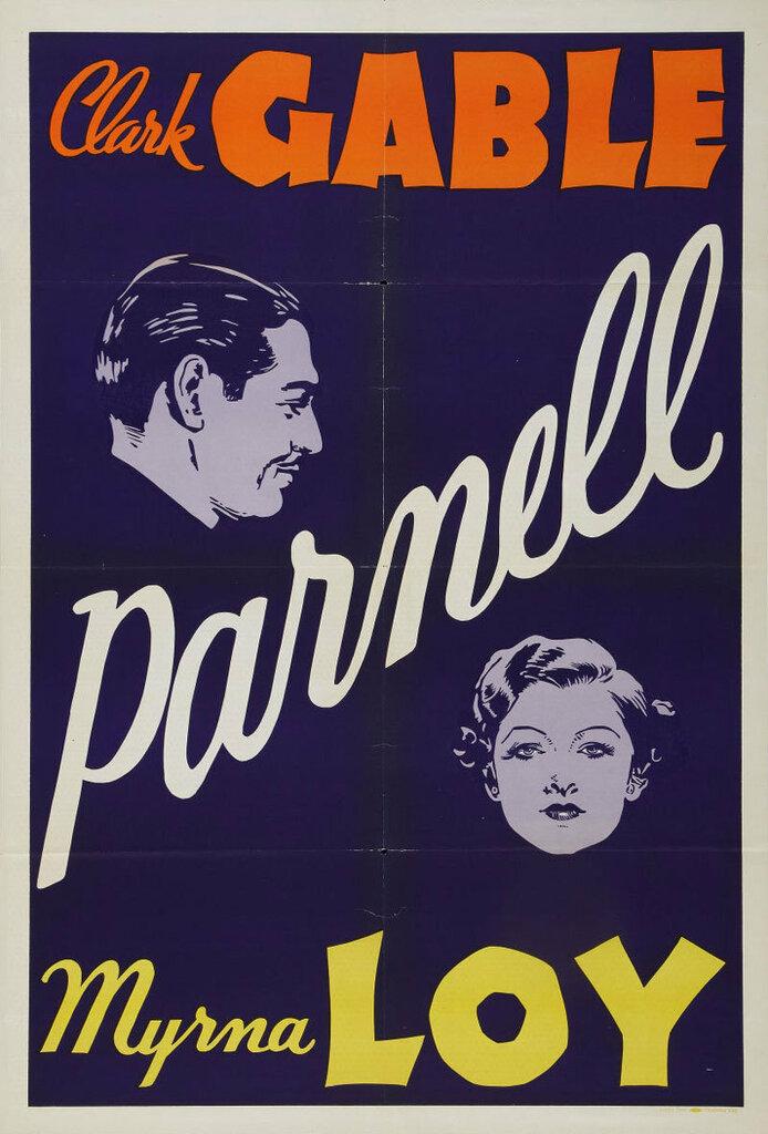 Movie poster of the week_1280.jpg