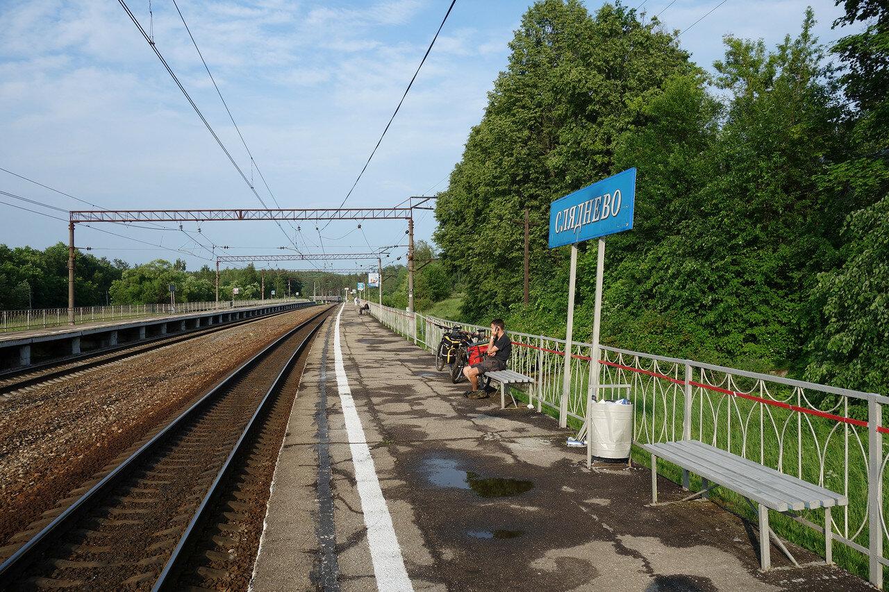 платформа Сляднево