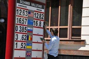 Молдавский лей больше не отвоюет свои позиции у доллара и евро