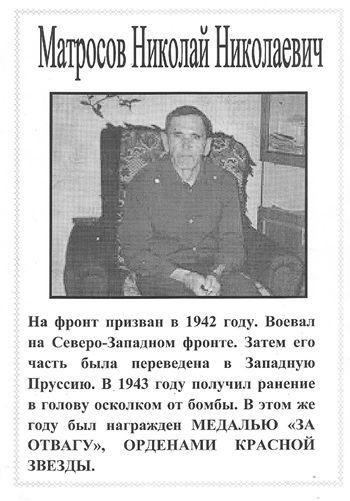 https://img-fotki.yandex.ru/get/3005/139366954.2/0_1bcb2f_cbed617a_orig.jpg