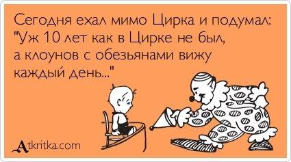 atkritka_1378332925_919.jpg