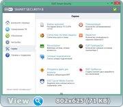 Антивирус - ESET Smart Security / NOD32 Antivirus 8.0.312.3 | RePack by KpoJIuK