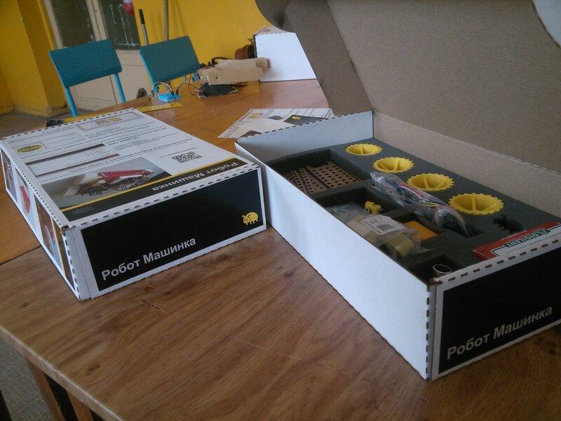 Новая коробка с картинками-131.jpg
