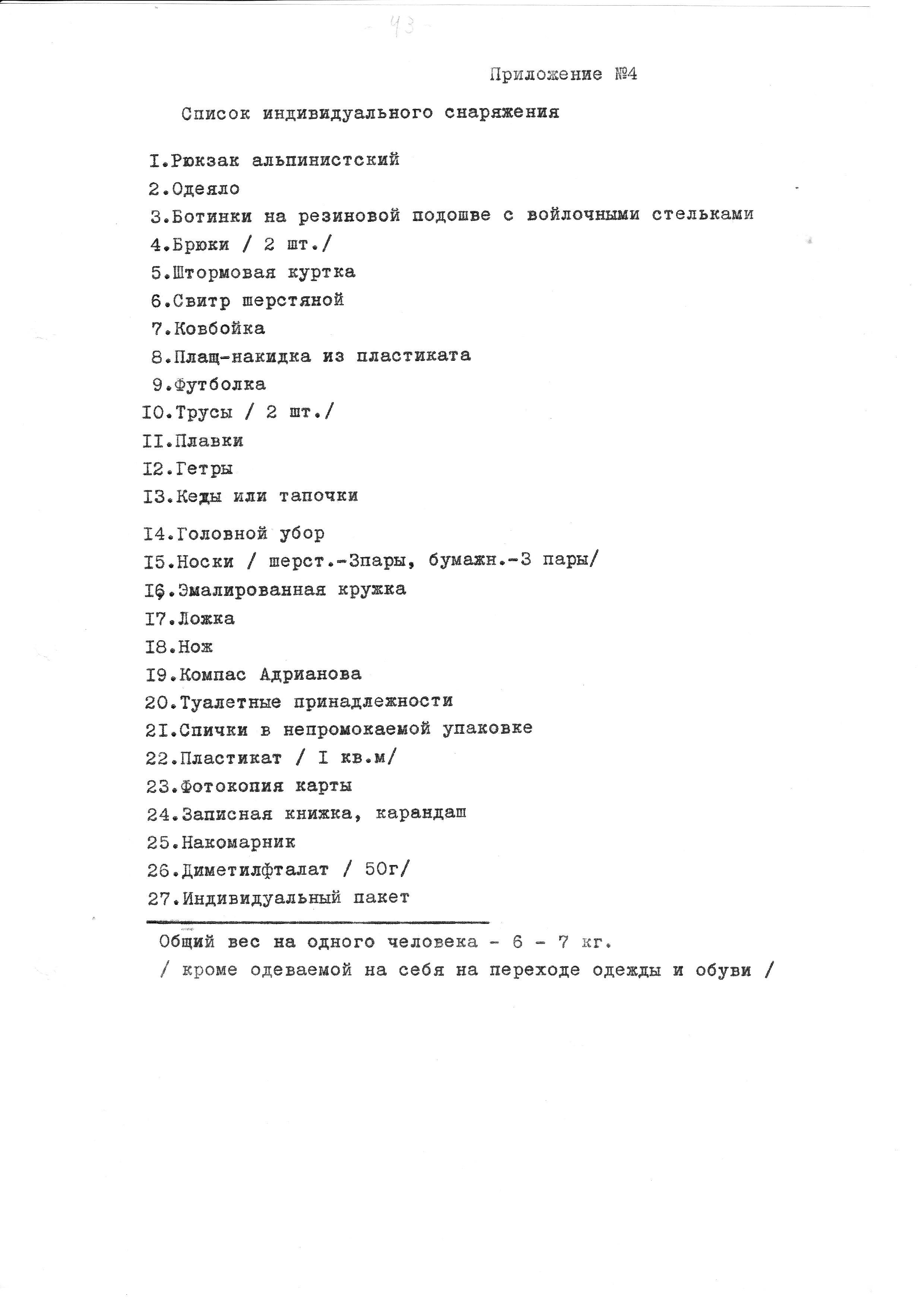 https://img-fotki.yandex.ru/get/3005/164520479.7e/0_e48da_4cd436ff_orig.jpg