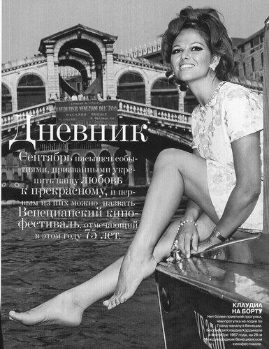 https://img-fotki.yandex.ru/get/3005/19411616.4a4/0_10ceb2_f3a6cf93_L.jpg