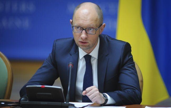 Кабмин Украины ввел мораторий навыплату долга передРФ