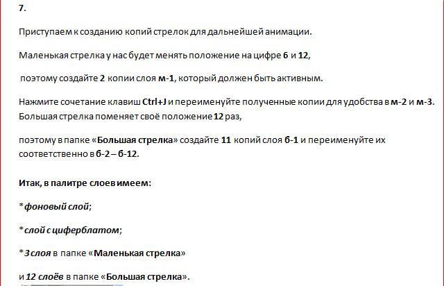 https://img-fotki.yandex.ru/get/3005/231007242.17/0_1148b2_a05bcaf4_orig