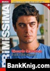 Журнал Primissima Cinema №3 2010
