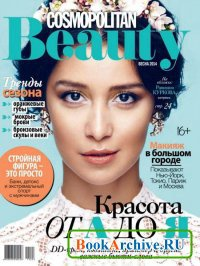 Журнал Cosmopolitan Beauty №1 (весна 2014)