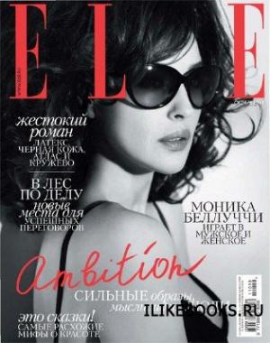 Журнал ELLE ambition №10 (октябрь 2011 / Россия)