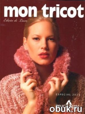 Журнал Mon Tricot Edicao De Luxo Especial 2011