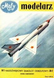 Журнал Maly Modelarz №1-12 1958