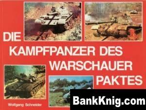 Книга Waffen-Arsenal 6.Sonderheft - Die Kampfpanzer des Warschauer Paktes