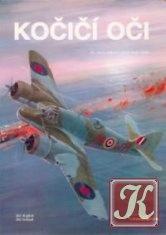 Книга Kočiči Oči. Čs. Nočni stihači v RAF 1940-1945