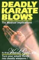 Книга Deadly Karate Blows: The Medical Implications