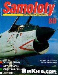 Журнал Samoloty Encyklopedia Lotnictwa nr.80