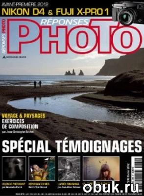 Журнал Reponses Photo - Fevrier 2012 (No.239)