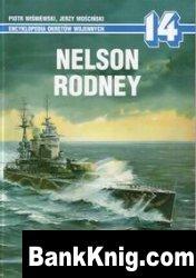 Книга Nelson, Rodney (Encyklopedia Okrętów Wojennych 14)