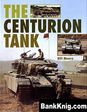 Книга The Centurion Tank
