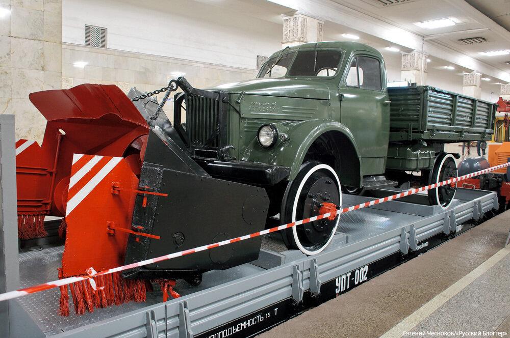 Метро. Выставка. Снегоочист ГАЗ-63. 1951.18.05.15.02..jpg