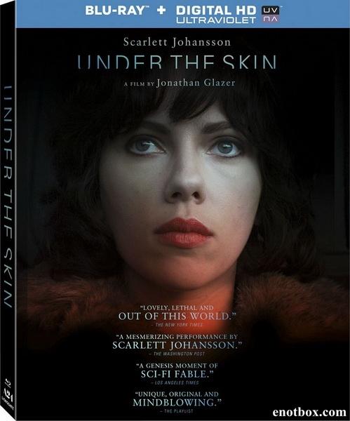 Побудь в моей шкуре / Under the Skin (2013/BDRip/HDRip)