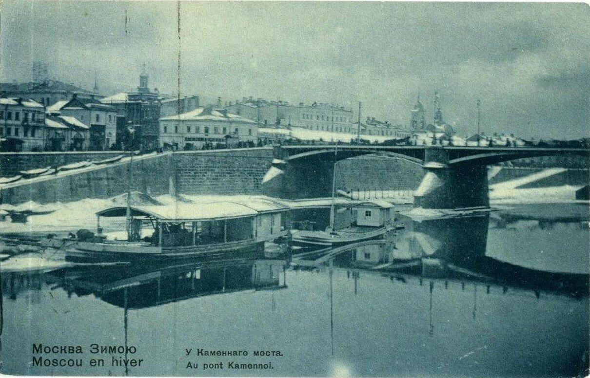 Москва Зимою. У Каменного моста