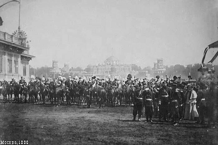 Сбор иностранных делегаций на Ходынском поле у Петровского дворца