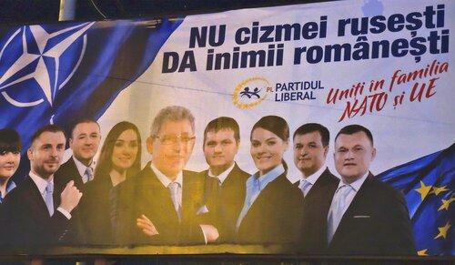 Ненавидеть всё русское – призывает партия Либералов Молдовы