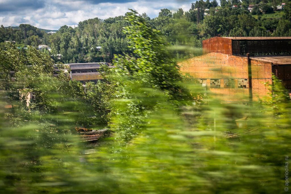 Златоуст. Фотографии города из машины