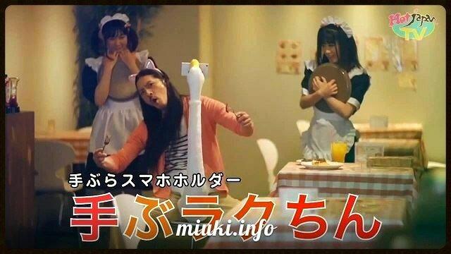 Японская реклама. Гусь лебедь держатель для смартфона
