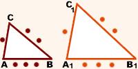 3-priznak-podobiya-treugolnikov