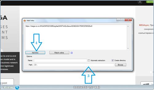 Как просто и быстро скачать файлы с Mega Co Nz
