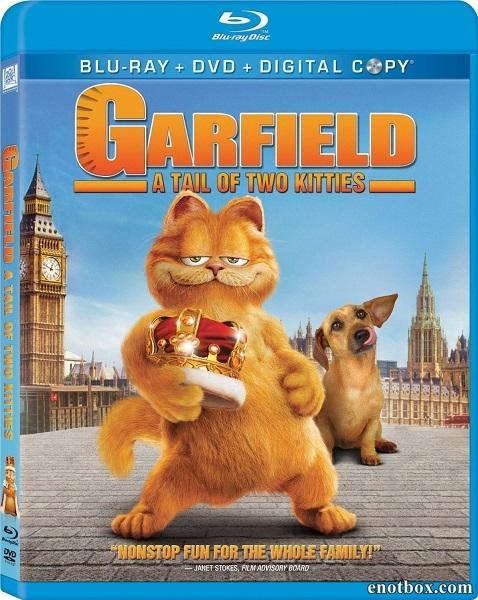 Гарфилд 2: История двух кошечек / Garfield: A Tail of Two Kitties (2006/BDRip/HDRip)