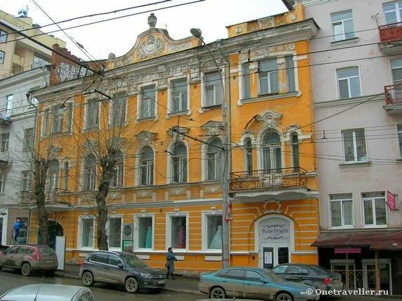 Пермь. Королёвские номера (1910 г.)