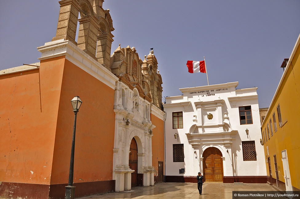0 15e30a 7325d206 orig Трухильо – крупнейший город севера Перу