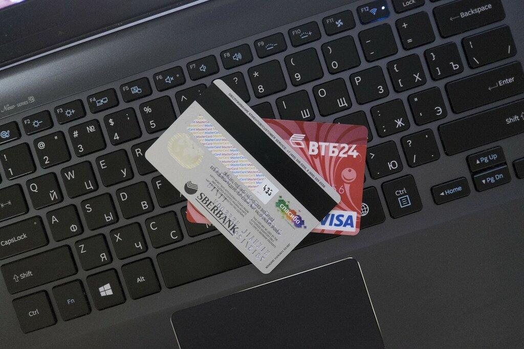 Налог на онлайн покупки